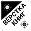 Светлана Субботина аватар