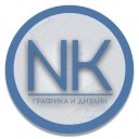 Костылев Никита аватар