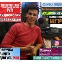 Гермов Илья аватар