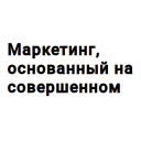 Hayr Business Marketing аватар