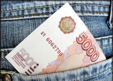 5000 рублей в кармане