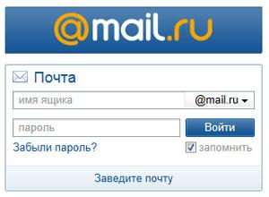 Как восстановить почту Mail.ru? Электронная почта Mail.ru ...
