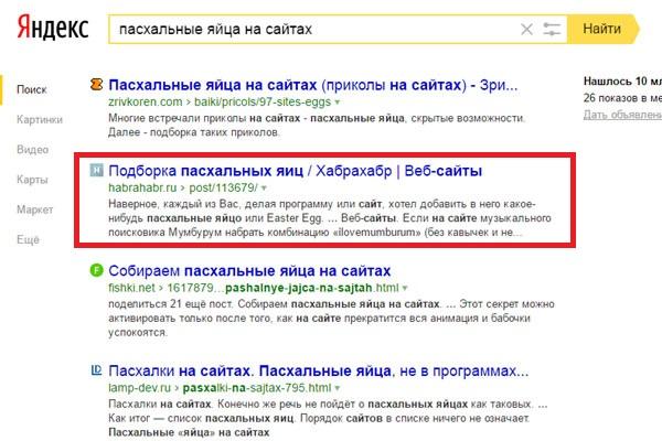 Использование ссылок к внешним факторам относятся размещение статей пресс-релизы dogmalab создание и продвижение сайта vbulletin