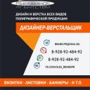 brand.pr@mail.ru аватар