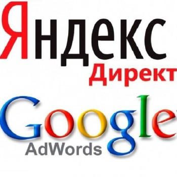 Вакансия яндекс специалист по контекстной рекламе