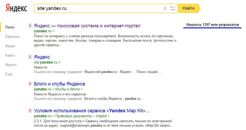 http://pro-vodoem.ru/trotuarnaya-plitka-cena-energodar. u0442u0440u043eu0442u0443u0430u0440u043du0430u044f u043fu043bu0438u0442u043au0430 u0446u0435u043du0430 u044du043du0435u0440u0433u043eu0434u0430u0440 Yandex Wikipedia.